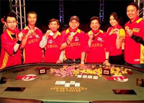 World Team Poker (WTP) - China